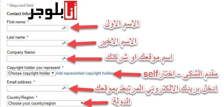 كيفية حماية الموقع من سرقة المحتوى و النسخ الغير شرعي 5