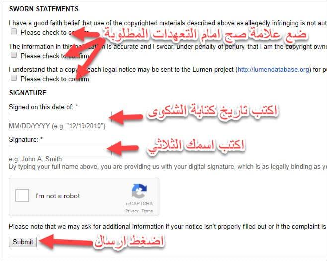 كيفية حماية الموقع من سرقة المحتوى و النسخ الغير شرعي 7
